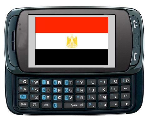 egyptphone