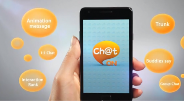 Samsung Announces ChatON Instant Messaging Service - Ina Fried