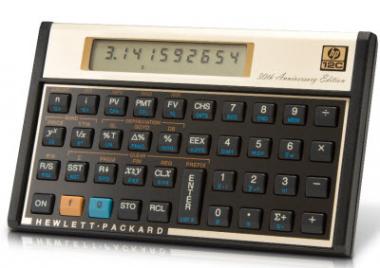 HP Announces Anniversary Edition of Classic Calculator