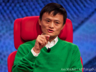 Jack Ma at AsiaD