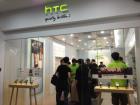HTC-store-taiwan-380x285