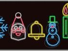 google holiday