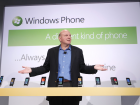Ballmer Windows Phone
