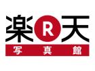 rakuten-logo-feature