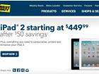 BestBuy_iPad_discount