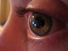 EyeballDatingSites