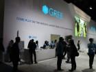E32012_Gree Booth