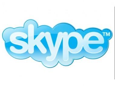 skype1-feature