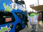 android_intel_bus