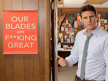 Dollar Shave Club Lands $12 Million Investment to Dramatically Expand Product Portfolio