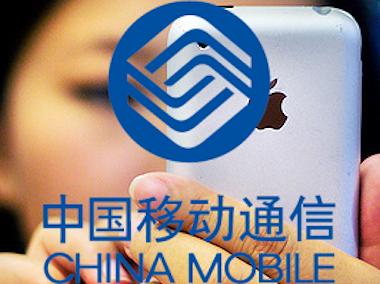china_mobile_380