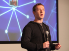 zuck_graph_search2