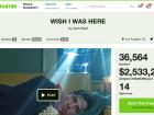Kickstarter Braff