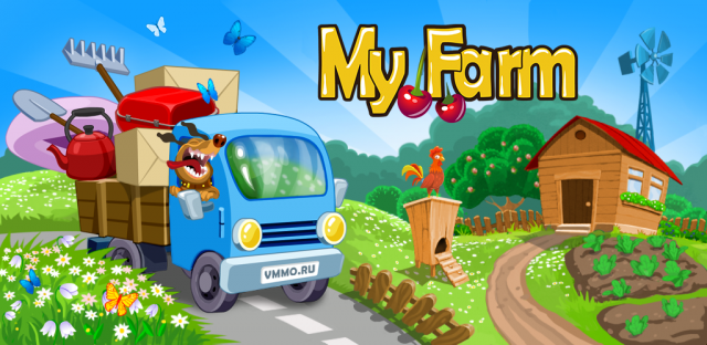MyFarm_Item-7-1