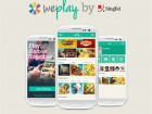 WePlay by SingTel 3-feature