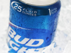 bud_light_twitter_ad